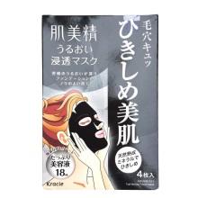 日本肌美精 保湿渗透面膜(收缩毛孔) 4片 黑(保税仓发货)