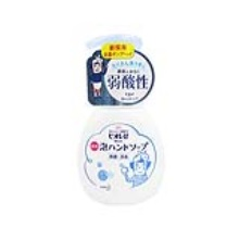 Kao 花王宝宝泡泡洗手液250ml无香型(保税仓发货)