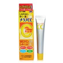日本ROHTO乐敦 CC美白祛痘印护肤 淡斑精华液 20ml(保税仓发货)