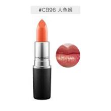MAC魅可时尚专业唇膏#CB96人鱼色  3g/支(保税仓发货)