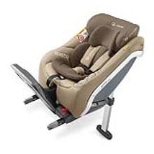 德国CONCORD康科德 REVERSO.PLUS儿童安全座椅 0-4岁米色(保税仓发货)