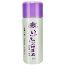 台湾广源良丝瓜水嫩乳液150ml