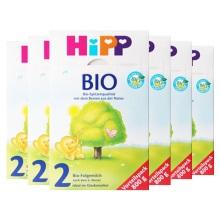 德國Hipp Bio喜寶 有機奶粉 2段(6-10個月寶寶)800g(6件裝)(保稅倉發貨)