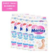 日本花王(Merries)婴儿纸尿裤M64(4件装)