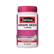 澳大利亚Swisse 葡萄籽精华片 养颜健康养护180粒(保税仓发货)
