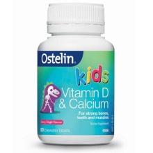 澳大利亚Ostelin kids小恐龙儿童钙片+维生素VD咀嚼片50粒(保税仓发货)(2件起购)