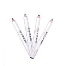 日本 資生堂 眉墨鉛筆 4號 灰色 1.2g/支(保稅倉發貨)