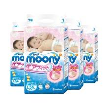 日本moony尤妮佳 腰贴型纸尿裤 L54【4件装】(保税仓发货)