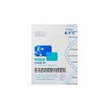 敷尔佳 医用透明质酸钠面膜 补水白膜一盒 (5片装/盒)