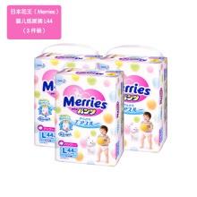 日本花王(Merries)婴儿拉拉裤L44(3件装)