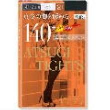日本ATSUGI厚木140D加厚连裤丝袜 L-LL 2双装(保税仓发货)