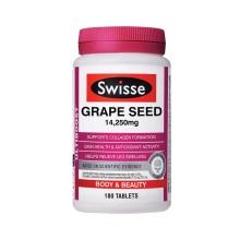 澳大利亚Swisse 葡萄籽精华片 养颜健康养护180粒(2件装)(保税仓发货)