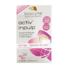 法国biocyte口服玻尿酸胶囊30粒 保湿锁水 肌肤弹力(保税仓发货)