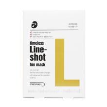 韩国REPIEL莉碧儿生物纤维补水提拉紧致修护面膜25ml*5片 改善皮肤皱纹面膜贴