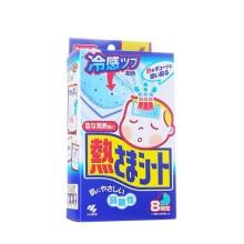 日本进口小林制药KOBAYASHI 2岁以上儿童冷感退热贴12+4(蓝色)