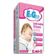 EG(edger) 爱德嘉纸尿裤XL44