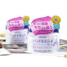 日本naturie薏仁保湿面霜180g(保税仓发货)