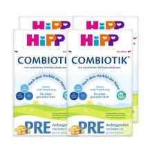 德国Hipp BIO喜宝益生菌新生儿奶粉Pre段(0-3个月宝宝)600g(保税仓发货)(4件装)