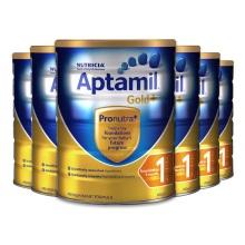 澳洲原裝 Aptamil愛他美 嬰兒奶粉 1段 900g(保稅倉發貨)(6件裝)