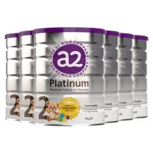 新西兰A2 Platinum酪蛋白婴儿奶粉2段(6-12个月宝宝) 900g(保税仓发货)(6件装)