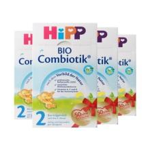 德国Hipp BIO喜宝益生菌奶粉2段(6-10个月宝宝)600g(保税仓发货)(4件装)