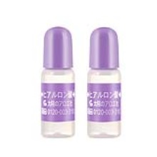 日本太阳社玻尿酸原液20ml*2 透明质酸套装保湿精华液