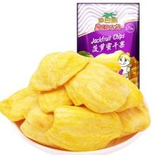 沙巴哇菠萝蜜干果100g*4袋