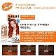 爱茉莉泡沫染发剂 8O 日落橙30g/盒(保税仓发货)