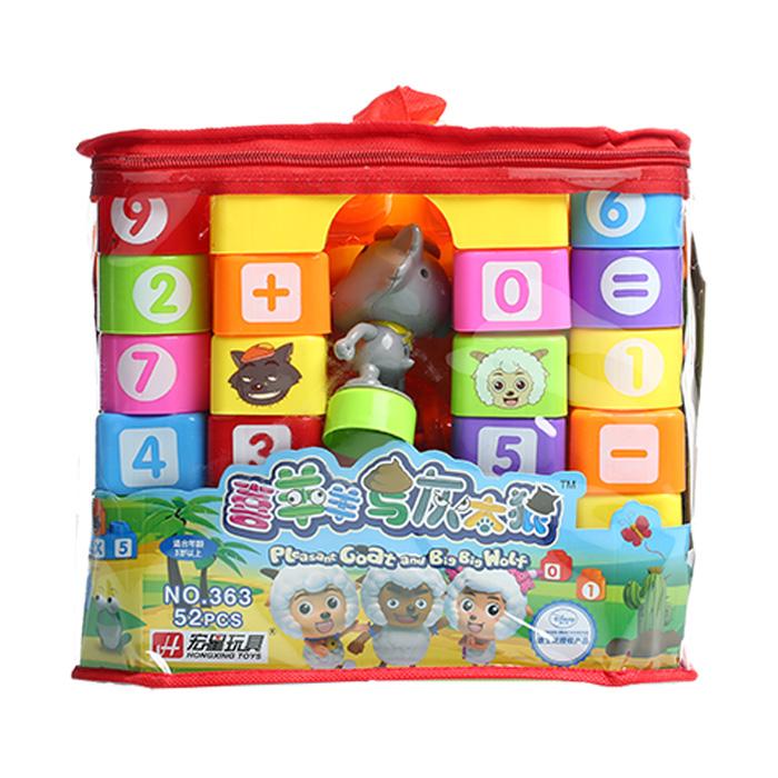 > 玩具/文体> 婴童玩具>  益智玩具 宏星363喜羊羊52粒积木  产品编号