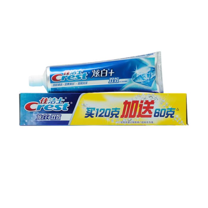 佳洁士炫白 双效牙膏120g 60g 牙齿美白 优惠装