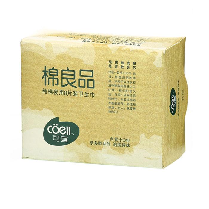 棉良品卫生巾夜用8片装(内置小q包)