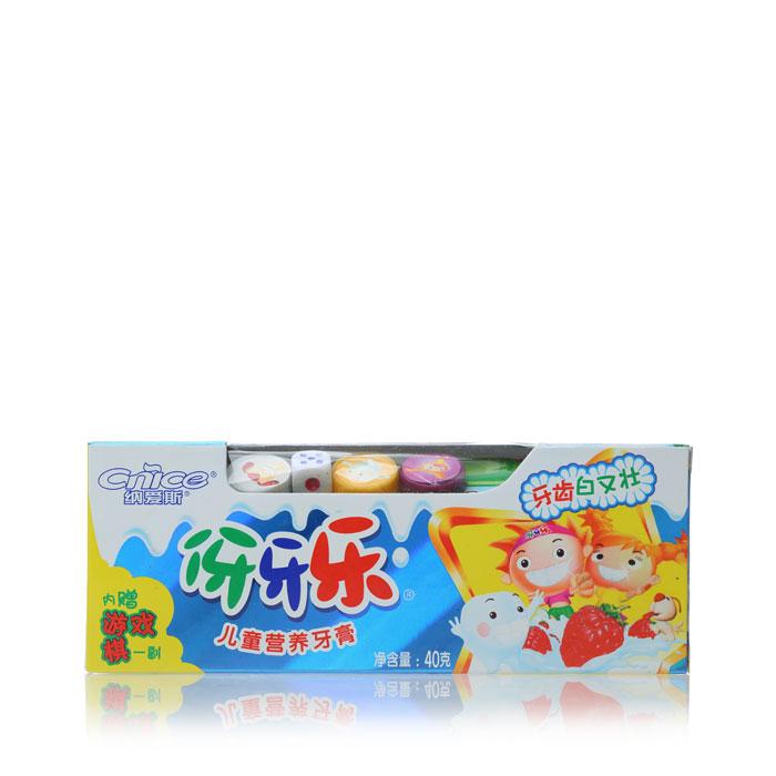 纳爱斯 伢牙乐儿童牙膏(摇摇奶香)40g