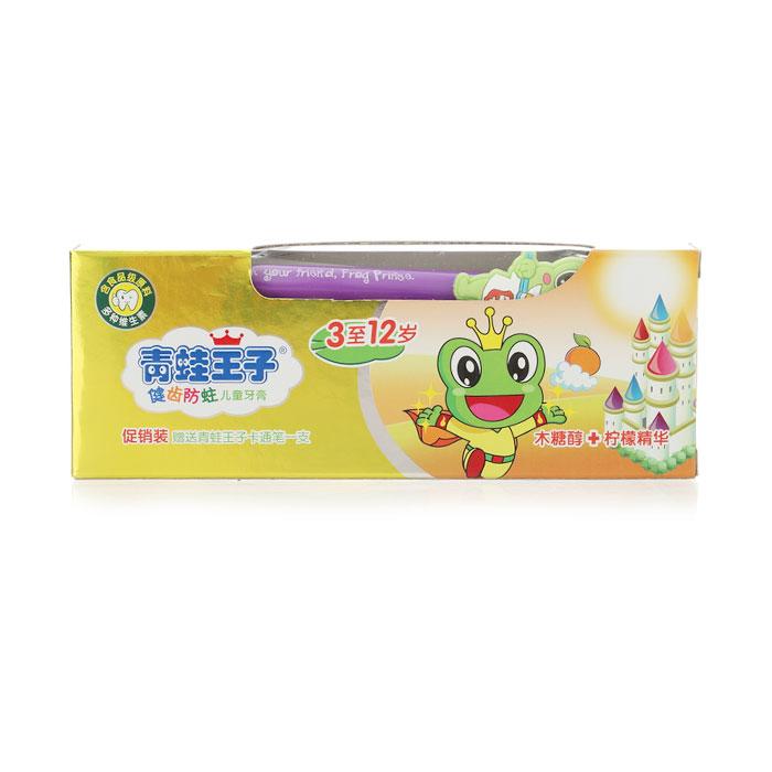世纪购-青蛙王子 健齿防蛀儿童牙膏(柠檬)50g