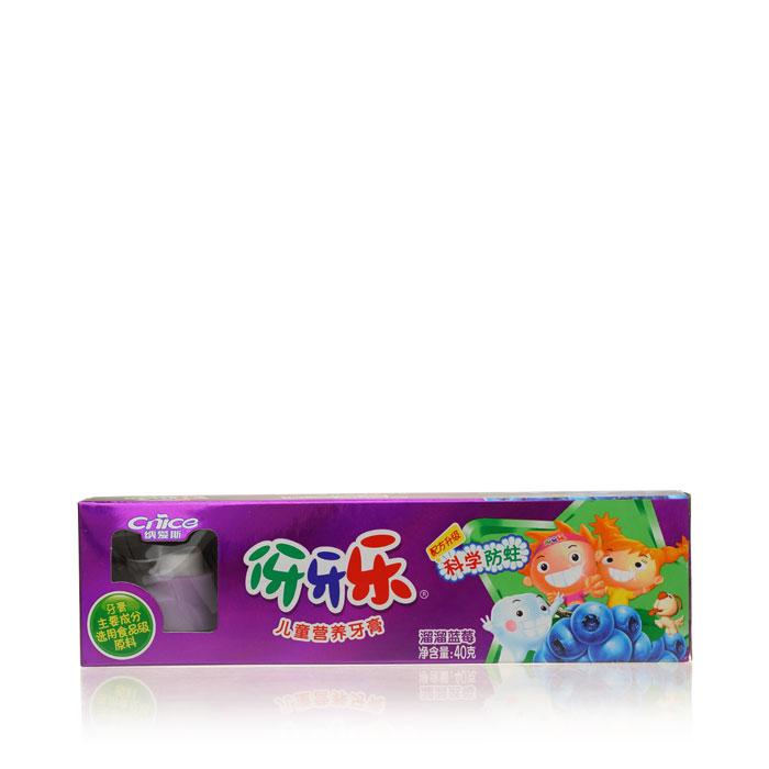 纳爱斯 伢牙乐儿童牙膏(溜溜蓝莓)40g